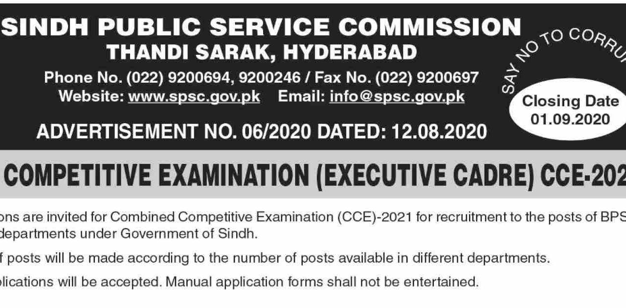 SPSC Combined Competitive Examination (CCE)-2021 Jobs 2020
